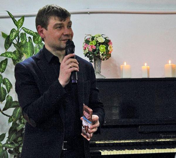 знакомства в г вяземский хабаровский край