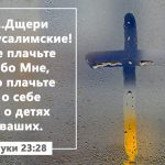 Luki23 28 150x150
