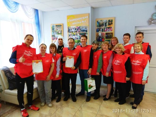 В проведении выставки здоровья в Голицынской школе волонтерам фонда «За здоровый образ жизни» помогали школьники
