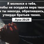 Luki22 32 150x150