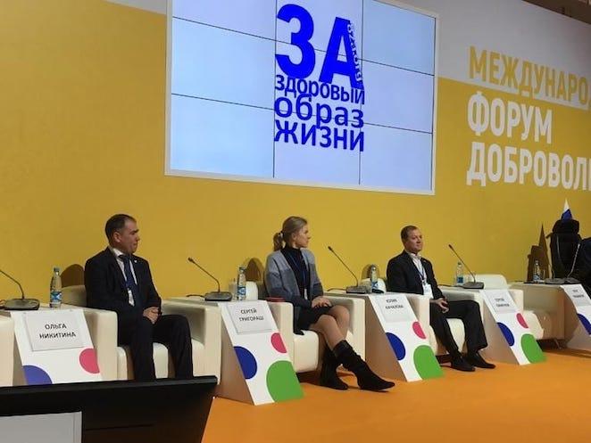 Адвентисты приняли участие в Международном форуме добровольцев