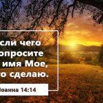 Bibl tekst 3 150x150