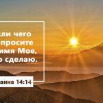 Molitva 1 150x150