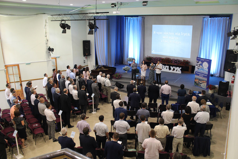 ХІ съезд Украинской Церкви Адвентистов избрал руководство
